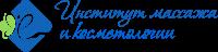 Логотип Институт массажа и косметологии